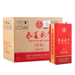 五粮液股份公司52°春夏秋冬精酿酒 浓香型白酒500ml(6瓶装)