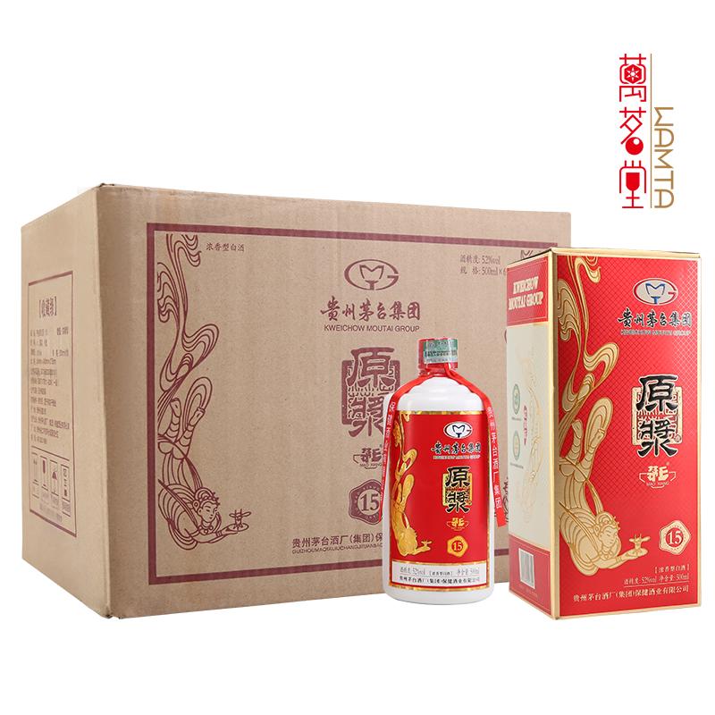 52° 茅乡原浆15酒 浓香型 白酒500ml(6瓶装)