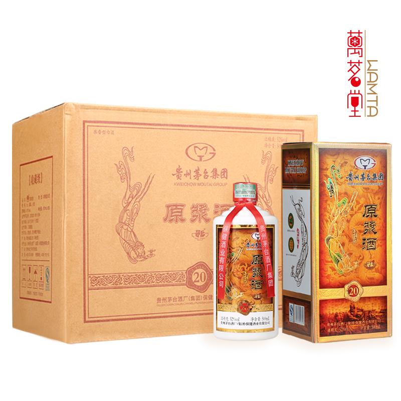 贵州茅台酒厂(集团)保健酒业有限公司出品52°茅乡原浆酒(20)500ml(6瓶装)